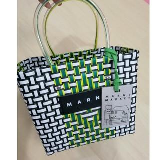 Marni - 美品 マルニ カゴバッグ 便利   ハンドバッグ