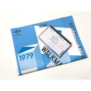 ソニー(SONY)のSONYウォークマン40周年「カセットケース入特製ブックレット」田淵正敏(ノベルティグッズ)