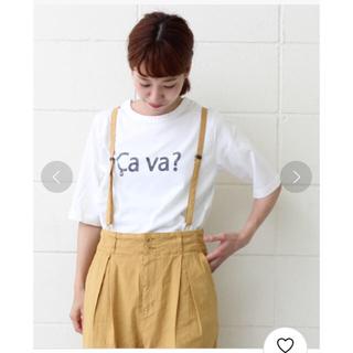 PAR ICI - パーリッシィ Tシャツ