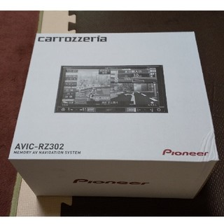 Pioneer - 新品 Pioneer AV一体型メモリーナビ AVIC-RZ302 7V型