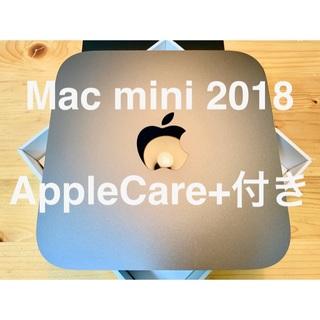 Apple - Mac mini 2018 i3 128GB MRTR2J/A