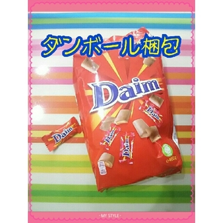 IKEA Daim ダイム ミルクチョコレート