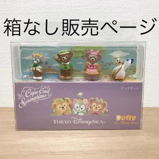 Disney - 【箱無し】TDS 限定 ランチピック ダッフィー シェリーメイ ジェラトーニ