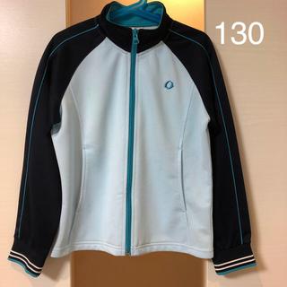 130 イグニオ 水色 長袖ジャージ(ジャケット/上着)