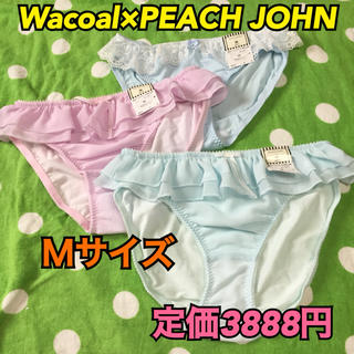ワコール(Wacoal)の《新品・タグ付き未使用》Wacoal×PEACH JOHN ショーツ M 3枚C(下着)