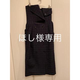 ENFOLD - エンフォルド コレクションラインスカート