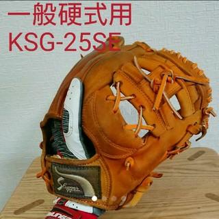 久保田スラッガー - 久保田スラッガー 一般硬式 内野手用グローブ KSG-25SE