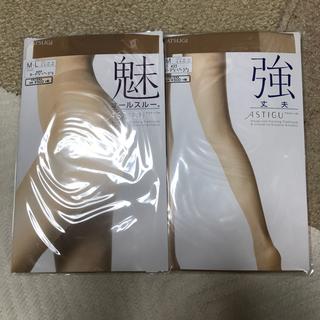 Atsugi - アスティーグ 4足セット