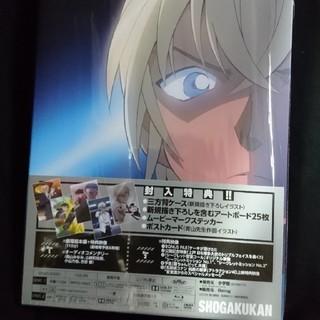 ゼロの執行人 Blu-ray