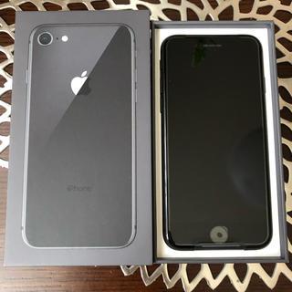 Apple - iPhone8 シムフリー 新品未使用品