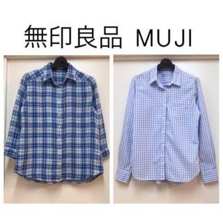 ムジルシリョウヒン(MUJI (無印良品))の2点セット*無印 MUJI レディースチェックシャツ*ブルー系 コットン100%(シャツ/ブラウス(長袖/七分))