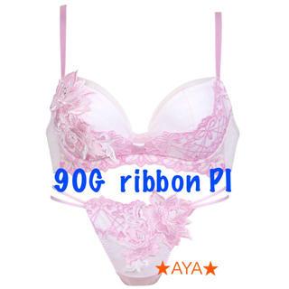 ワコール(Wacoal)のサルート 90 ピンク リボンブラ&ソング  (ブラ&ショーツセット)