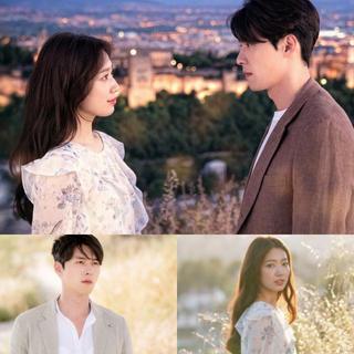 韓国ドラマ、アルハンブラ宮殿の思い出