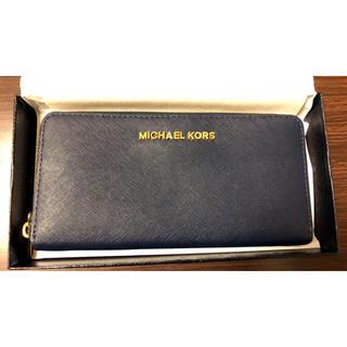 マイケルコース(Michael Kors)のMichael Kors 長財布(長財布)