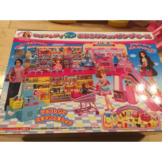 タカラトミー(Takara Tomy)のリカちゃん 大きなショッピングモール(知育玩具)