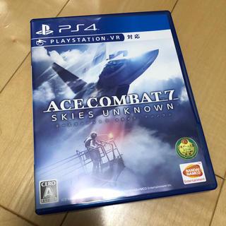 PlayStation4 - エースコンバット7  ps4