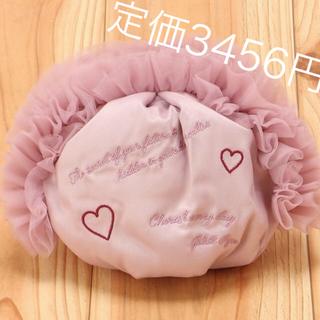 ジェラートピケ(gelato pique)のチュール刺繍ポーチ ジェラピケ(ポーチ)