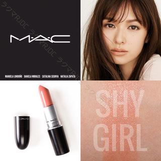 MAC - 【新品箱有】MAC クリームシーン(パール)リップスティック シャイガール♥