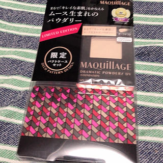 MAQuillAGE - MaquillageドラマティックパウダリーUV&コンパクトケース