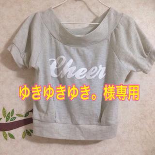 ミスティウーマン(mysty woman)のゆきゆきゆきサマ専用(Tシャツ(半袖/袖なし))