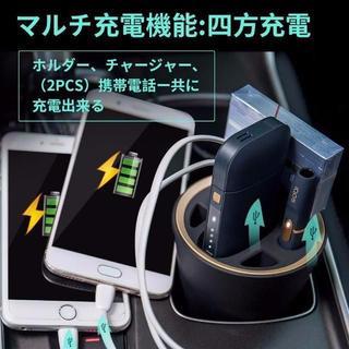 アイコス 充電器 車用 ホルダー・ポケットチャージャー・スマホ 三方同時充電可能