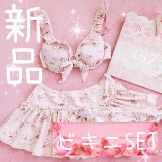 LIZ LISA - 新品♡ローズ柄ビキニ3点セット♡リボン♡フリル♡水着♡夏♡バラ♡マカロンピンク♡