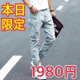 大人気  Lサイズ  メンズ ジーンズ デニム ジョガーパンツ ダメージジーンズ