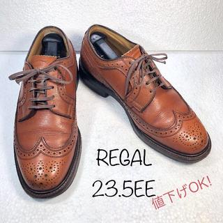 リーガル(REGAL)の【REGAL】リーガル ウイングチップ ドレス  シューズ  24.5EE(ドレス/ビジネス)