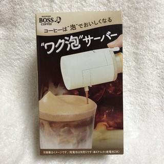 サントリー(サントリー)のワク泡サーバー BOSS サントリー 非売品(その他)