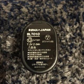 マキタ(Makita)の※黒フミ商会様専用※マキタ BL7010 互換 バッテリー (バッテリー/充電器)