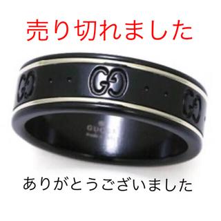 グッチ(Gucci)のグッチ セラミック K18WG アイコンリング GG 14号(リング(指輪))