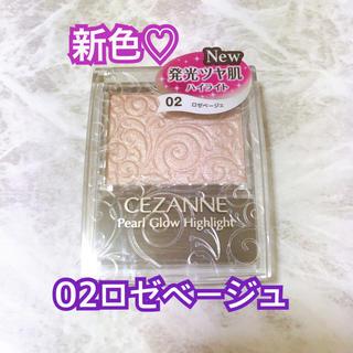 CEZANNE(セザンヌ化粧品) - 新色♡セザンヌハイライト 02