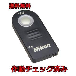 Nikon - NIKON ニコン リモコン ML-L3 互換品