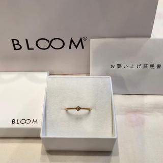 BLOOM - 【新品・未使用】BLOOM ダイヤモンドリング 11号