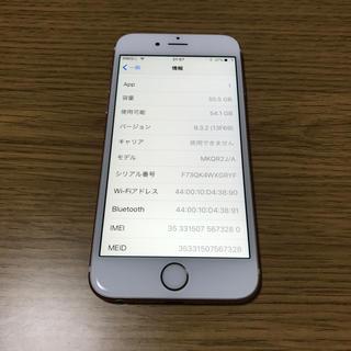 Apple - iPhone6s 64GB docomo端末 完動品 美品 ver9.3.2
