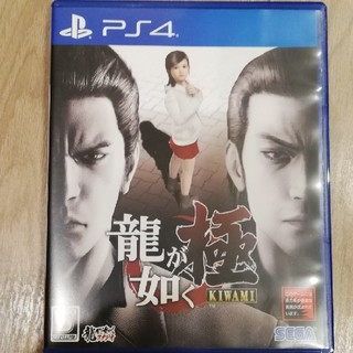 PlayStation4 - 龍が如く 極【PS4】