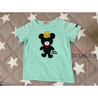 DOUBLE.B - ミキハウス Tシャツ