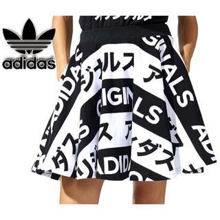 adidas - 美品 アディダス スカート サイズS ステューシー ナイキ ゲス チャンピオン