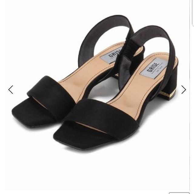 Le Talon(ルタロン)の【専用】LeTalon ルタロン チェーンヒールサンダル Mサイズ レディースの靴/シューズ(サンダル)の商品写真