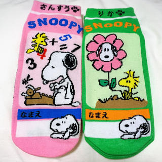 スヌーピー(SNOOPY)の【新品未使用】22-25cm スヌーピー ソックスセット♥︎(ソックス)