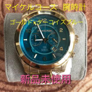 マイケルコース(Michael Kors)のマイケルコース  腕時計 男女兼用(腕時計(アナログ))