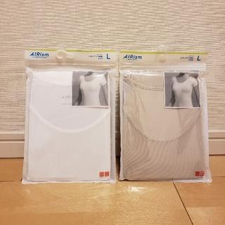 ユニクロ(UNIQLO)のユニクロ エアリズム Uネック 半袖(アンダーシャツ/防寒インナー)