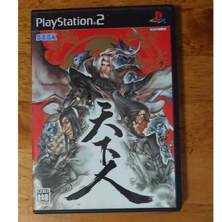 プレイステーション2(PlayStation2)の【◆ごう雲◆ さん専用】PS2 ゲームソフト 天下人(家庭用ゲームソフト)
