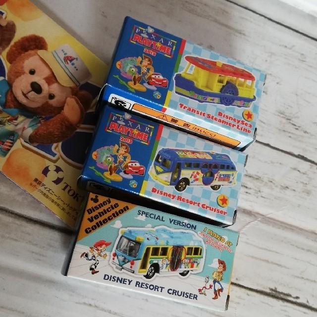 Disney(ディズニー)の新品未開封 ディズニートミカ 3個セット エンタメ/ホビーのおもちゃ/ぬいぐるみ(ミニカー)の商品写真