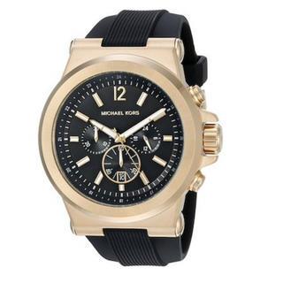 マイケルコース(Michael Kors)のマイケルコース 腕時計 MK8445(腕時計(アナログ))