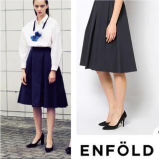 ENFOLD - エンフォルド☆グログランボックスフレアスカート☆