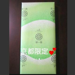マールブランシュ MALEBRANCHE 夏もの お濃茶ラングドシャ 涼茶の菓