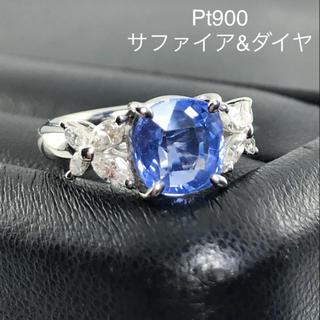 Pt900 非加熱サファイア&ダイヤモンドリング(リング(指輪))