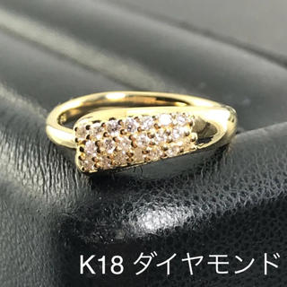 K18YG ダイヤモンドリング(リング(指輪))