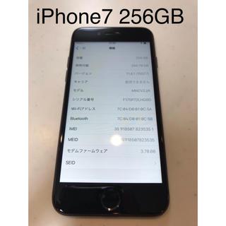 iPhone - iPhone7 Jet Black 256GB